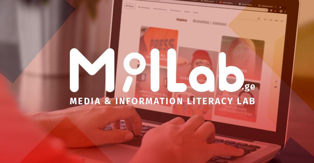 Millab ge - Media & Information Literacy Lab | Millab ge